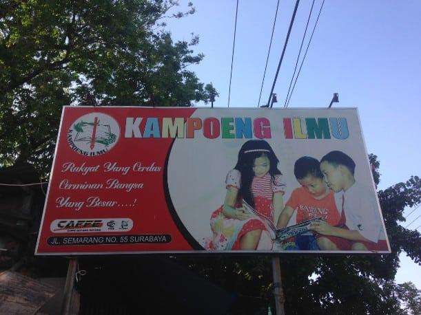 tempat wisata di surabaya kampung ilmu